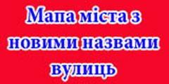 •Банер•
