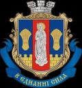 NovoUkrainka_gerb PNG1.png